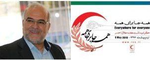 پیام تبریک فرماندارشهرستان فلاورجان به مناسبت هفته هلال احمر
