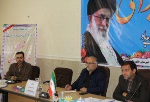 شورای فرهنگ عمومی شهرستان فلاورجان تشکیل شد