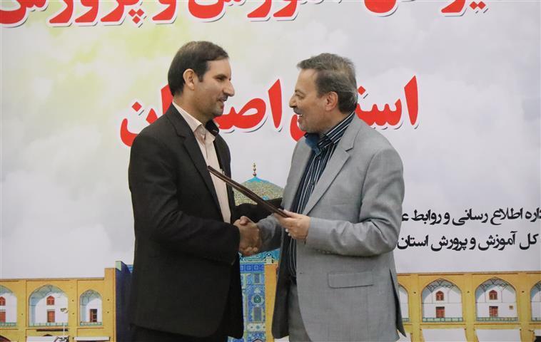 انتصاب علی اکبر کمالی به سمت مدیرکل آموزش و پرورش استان اصفهان