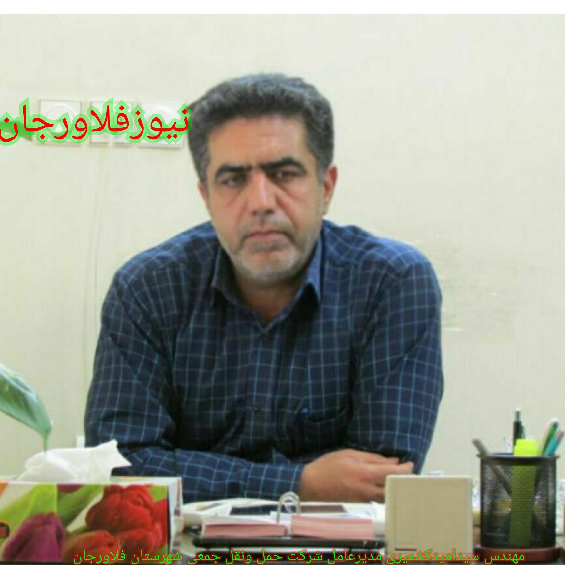 توزیع ۱۰هزارکارت اتوبوس مزین بانام کنگره ملی شهدای خط شکن شهرستان فلاورجان آغازشد