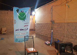 طرح محله تمیز به همت شهرداری وشورای اسلامی شهر فلاورجان آغازشد