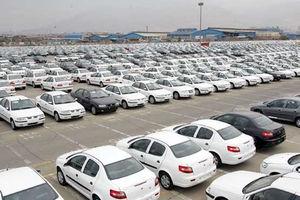 آخرین قیمت خودروازکاهش ۲ تا ۳ میلیونی قیمتها+جدول