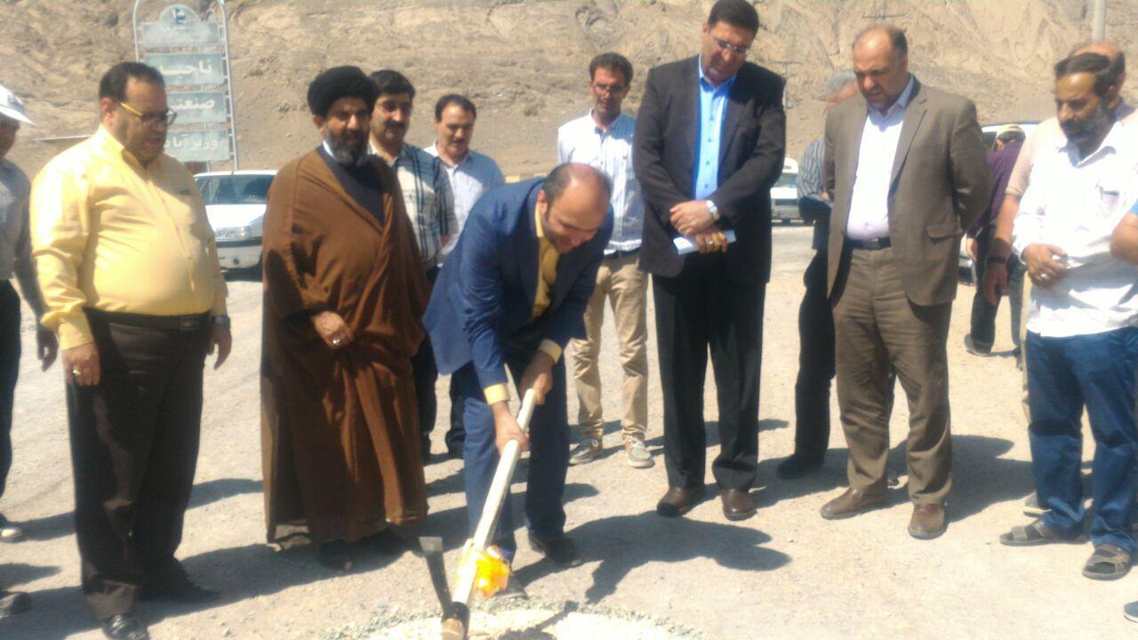 کلنگ زنی پروژه آسفالت معابر اصلی شهرک صنعتی وزیر آباد شهرستان فلاورجان انجام شد