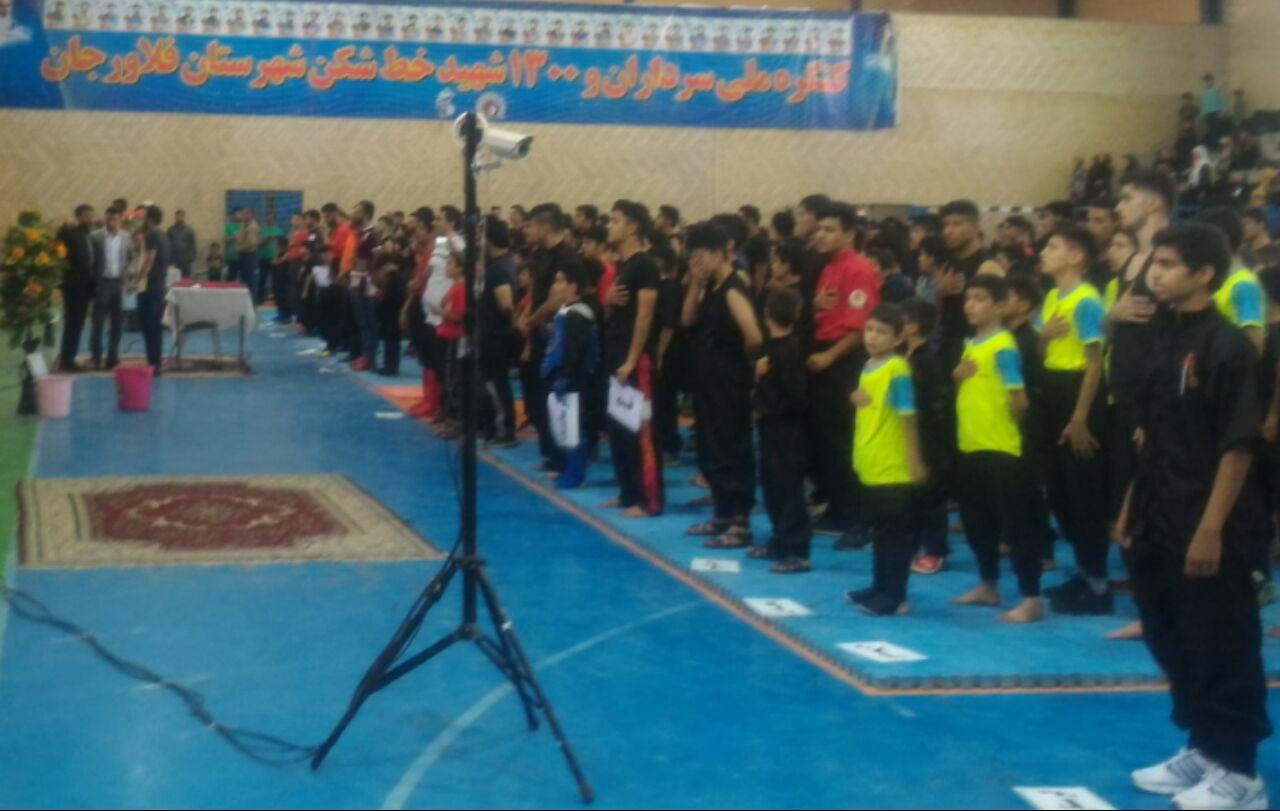 شهرستان فلاورجان میزبان مسابقات کونگ فو قهرمانی کشور