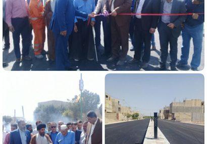 افتتاح خیابان سردارشهید نبی الله عسگریان در شهر زازران