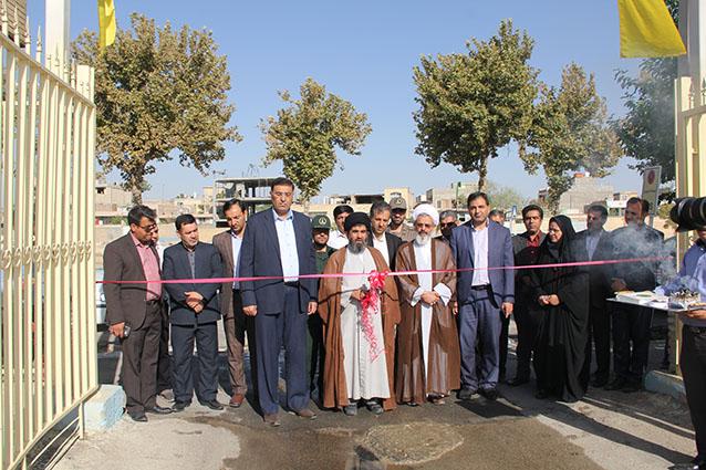 فرهنگسرای غدیر شهر فلاورجان افتتاح شد+تصاویر
