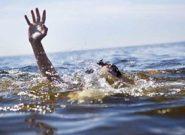 غرق شدن جوان ۲۲ ساله در استخر کارگاه در  شهرک صنعتی اشترجان