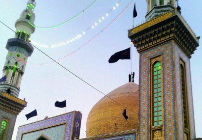 برگزاری مراسم تعویض پرچم گنبد امامزاده سید محمد(ع) قهدریجان