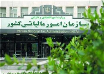 آخرین مهلت ارایه اظهارنامه مالیات بر ارزش افزوده سه ماهه دوم ۹۷