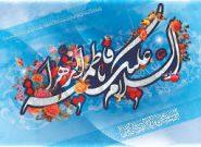 همایش پیاده روی فاطمیون به سمت امامزاده سید محمد(ع) قهدریجان برگزار می شود