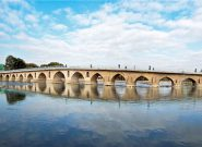 ویدئو: پل تاریخی فلاورجان، تنها پل دوقوسی بر روی زاینده رود