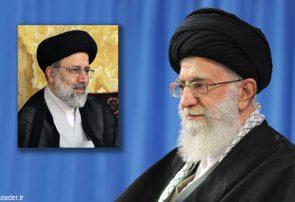 حجت الاسلام و المسلمین رئیسی به ریاست قوه قضائیه منصوب شد