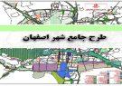 در کمیسیون ماده ۵ استان اصفهان  ۲۷مورد از موارد جاری شهرقهدریجان  رسیدگی شد.