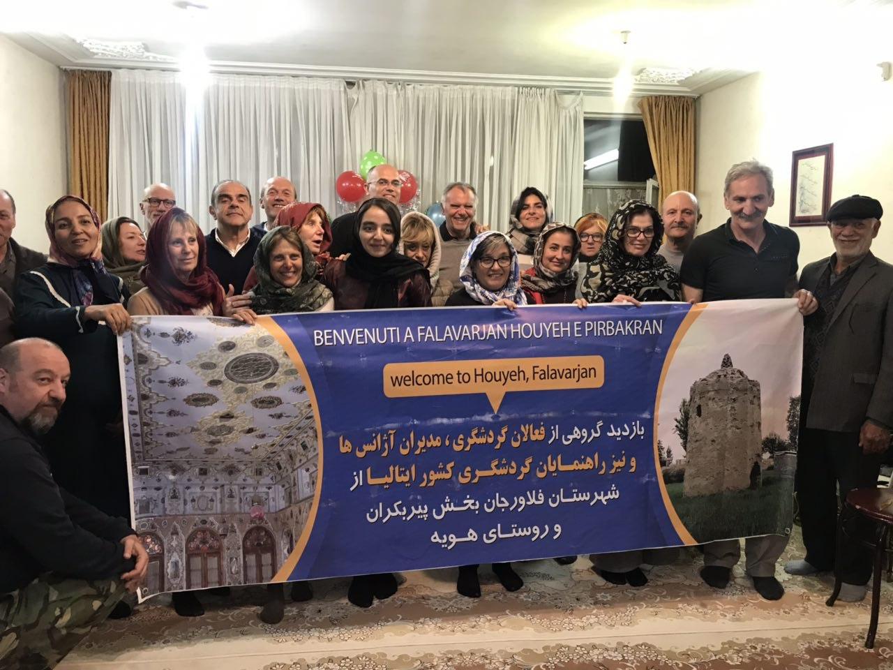 بازدید جمعی از راهنمایان ، مدیران اژانسها و فعالین گردشگری ایتالیا از آثار تاربخی شهرستان فلاورجان