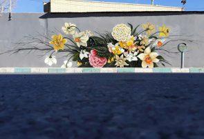 اجرای عملیات زیبا سازی دیوارهای سطح شهر فلاورجان