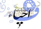 برترین شبها پس از قدر شب میلاد امام زمان (عجل اله)+ اعمال