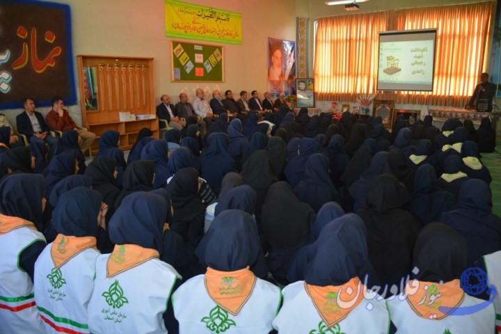 جشنواره درون مدرسه ای خیران مدرسه ساز در دبیرستان شهید زاهدی سهروفیروزان برگزار شد