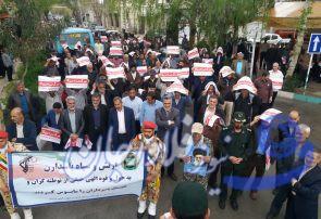 راهپیمایی نمازگزاران فلاورجان در حمایت از سپاه