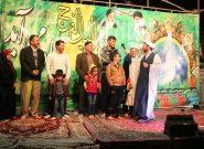 برگزاری جشن نیمه شعبان در امامزاده سید محمد (ع) قهدریجان