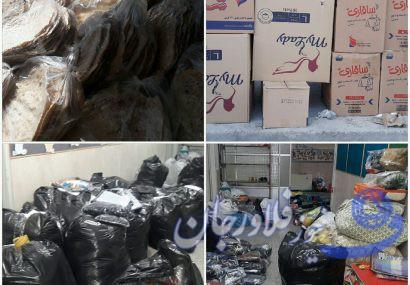 فلاورجان/کمک ۵۰۰ میلیون ریالی محله افجد به سیل زدگان