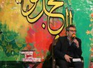 حضور۴ هزار نفر زائر در برنامه های نیمه شعبان بقاع متبرکه شهرستان فلاورجان