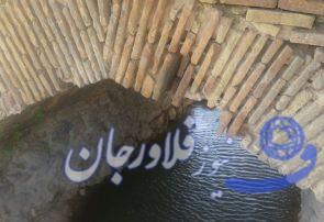 یک دهنه پل تاریخی ورگان فلاورجان در آستانه خرابی +تصاویر