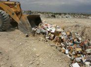 معدوم سازی مواد غذایی و بهداشتی فاسد در فلاورجان