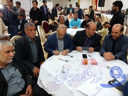 برگزاری اولین جشن گلریزان زندانیان غیر عمد در شهرستان فلاورجان