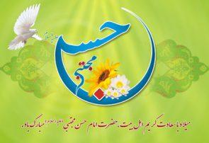 برگزاری جشن میلاد کریم اهل بیت (ع) در بقاع متبرکه شهرستان فلاورجان