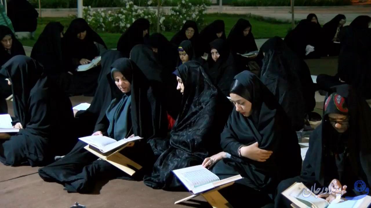 برگزاری آیین جزءخوانی قرآن در پارک  شهر زازران