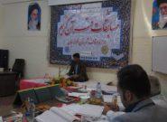 راهیابی ۴۶ نفر به مرحله استانی مسابقات سراسری قرآن کریم از شهرستان فلاورجان