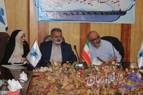 برگزاری جلسه شورای دانشگاه آزاد اسلامی استان اصفهان در فلاورجان