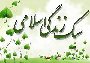 جلسه سبک زندگی اسلامی در سپاه ناحیه فلاورجان برگزارشد