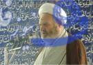 امام جمعه سابق پیربکران و فلاورجان درگذشت