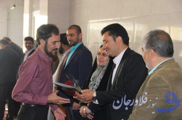 پاکبانها و کارگران شهرداری فلاورجان  تجلیل شدند