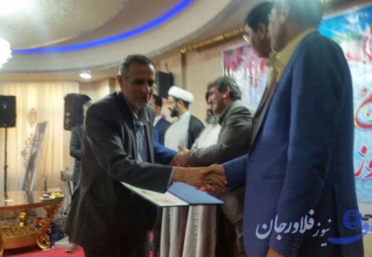 تجلیل ازبخشداران ،شهرداران ، شوراهای اسلامی شهر و روستاهای فلاورجان