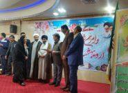 همایش بزرگداشت روز ملی شوراها درفلاورجان :تصاویر