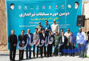 رقابت های تیراندازی با سلاح های گلوله زن در شهرستان فلاورجان  برگزار شد