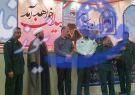 مراسم گرامیداشت هفته عقیدتی سیاسی درسپاه ناحیه فلاورجان  برگزار شد