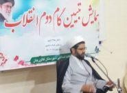همایش هیئت های مذهبی شهرستان فلاورجان در تبیین بیانیه گام دوم انقلاب+تصاویر