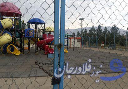 انتظار چندماهه برای باز شدن پارک پیربکران/نقض حقوق شهروندی