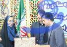 روابط عمومی آموزش و پرورش پیربکران رتبه اول استان راکسب نمود