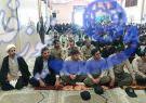 مراسم گرامیداشت سوم خرداد در«فلاورجان» برگزار شد