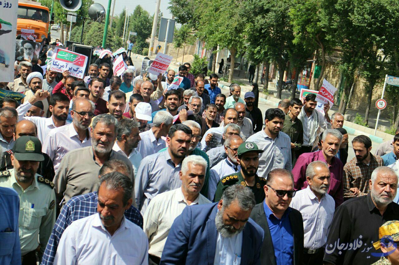 گزارش تصویری :راهپیمایی روز قدس درشهر زازران