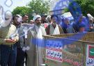 گزارش تصویری :راهپیمایی روز قدس درشهر بهاران