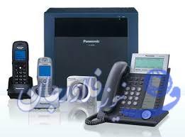نصب وخدمات انواع سیستمهای مخابراتی ؛سانترال وشبکه های مبتنی بر فناوری اطلاعات وارتباطات