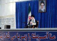 حضور رهبر معظم انقلاب در اجتماع عظیم مردم در حرم امام راحل