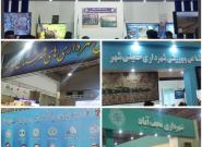 عدم حضور شهرداری های شهرستان فلاورجان در نمایشگاه گردشگری وصنایع دستی
