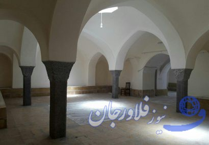 راهاندازی نخستین مرکز صنایعدستی فلاورجان با مرمت حمام تاریخی سهر