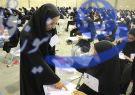 رقابت بیش از سه هزار نفر در کنکور سراسری سال ۹۸ شهرستان فلاورجان /آمادگی دانشگاه آزاد اسلامی فلاورجان برای برگزاری کنکور سراسری